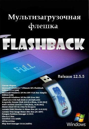 Мультизагрузочная флешка FlashBack