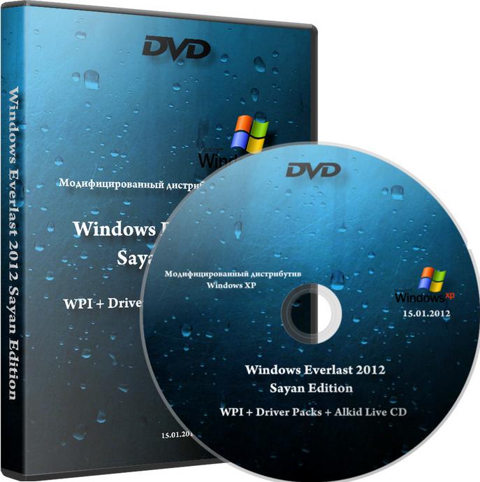 Windows XP Professional SP3 х86 Everlast 2012 Sayan Edition