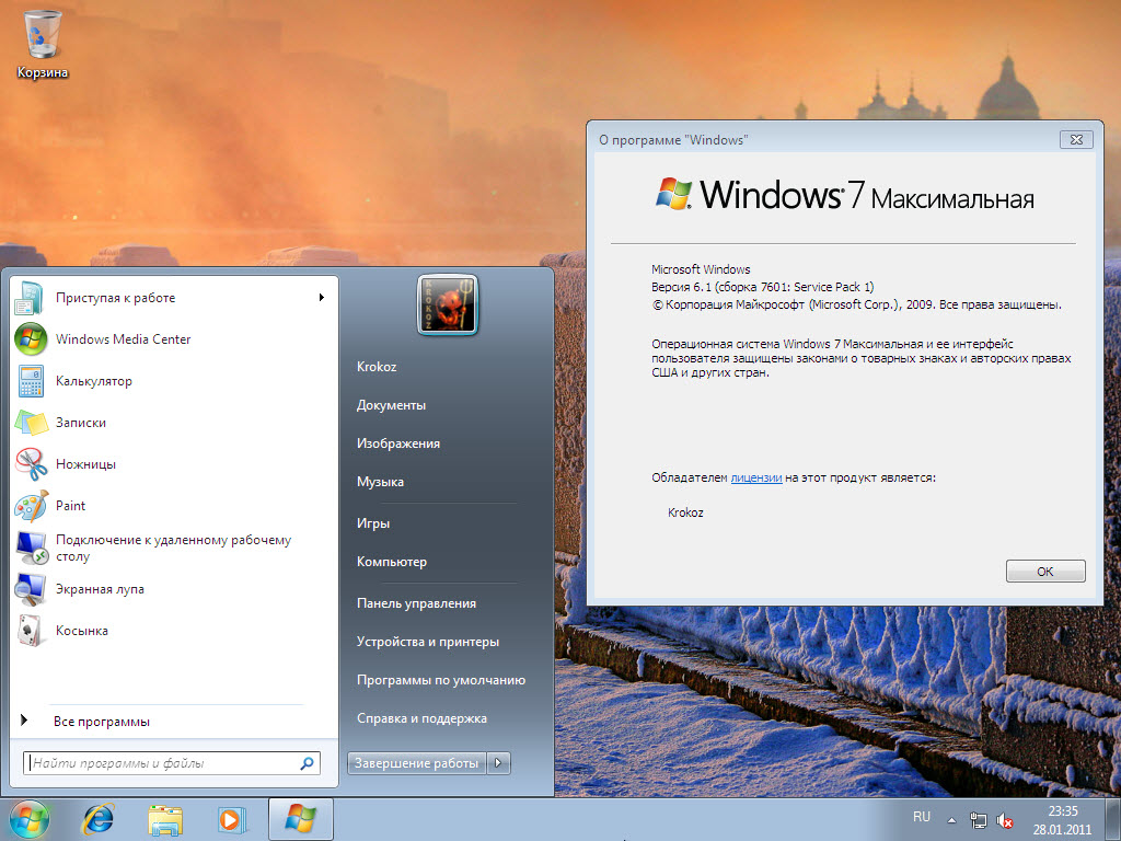 Windows 7 Ultimate